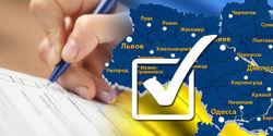 Из России наблюдателей на выборах Украины не будет – Пушков