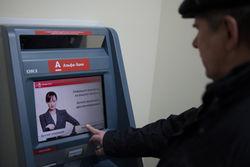 В «Альфа-банке» произошёл технический сбой – банкоматы не работают