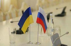 Россия опровергла разрыв дипломатических отношений с Киевом