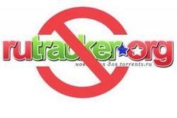 Роскомнадзор: rutracker.org стал запрещенным