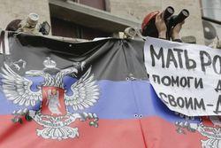 Борьбу с сепаратизмом в Украине МИД России назвал репрессиями