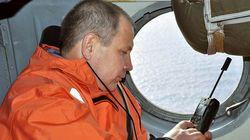 Слишком большой улов – основная версия крушения российского траулера
