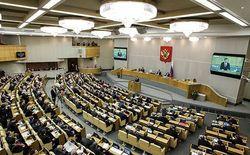 В России одобрили законопроект об аресте иностранных активов