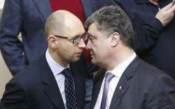 Яценюк готовит бюджетный ультиматум Порошенко