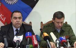 Главари ДНР и ЛНР выдвинули Киеву ультиматум