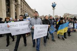 Что даст Украине законодательное признание России страной-агрессором
