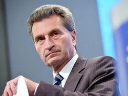 """Цена на газ для Украины может измениться """"задним числом"""""""
