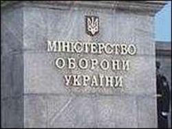 В Минобороны Украины усилилось давление на офицеров - политолог о причинах