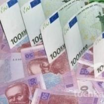 Курс евро понизился на 17 копеек и составил на сегодня 11,57 гривны