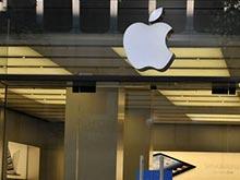 Власти Тайваня хотят оштрафовать Apple за диктат цен