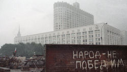 Как Россия упустила победу августа 91-го, став авторитарной клептократией