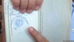 В Избоскане для получения круглой печати в паспорт требуется разрешение хокима