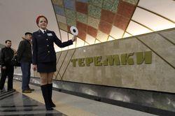 Благодаря новой станции метро квартиры на Теремках в Киеве подорожали