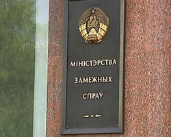 Неизвестные задержали журналистов из Lifenews в Донецке