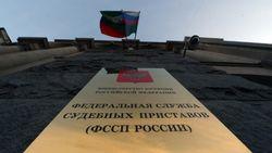 Депутатам Госдумы РФ запретили выезжать за границу из-за долгов