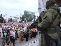 Разыскиваемый Царев вместе с коммунистами выступает на митинге в Донецке