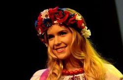 Канадской «Мисс Земля» стала украинка София Чорний