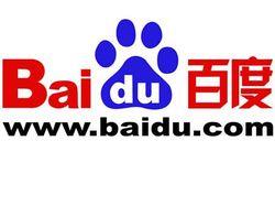 Представители Baidu заявили о торможении роста прибыли