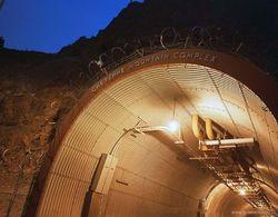 Аэрокосмическое командование армии США переезжает в бункер NORAD