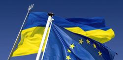 Соглашение о ЗСТ между Украиной и ЕС вступит в силу с 1 января 2016 года