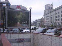 Жители Днепропетровска и Харькова против переименований