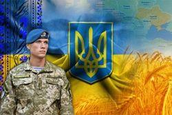 День защитника Украины – не просто «мужской праздник»