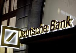 В аферах Deutsche Bank замешаны лица из окружения Путина – Bloomberg