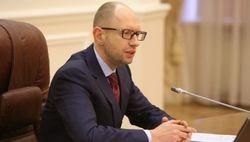 Яценюк требует немедленно провести люстрацию в фискальной службе
