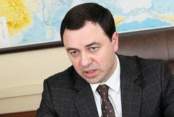 Только для программы энергосбережения в Харькове нужен миллиард долларов