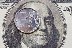 Крупнейший хедж-фонд США распродает рубли