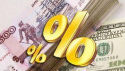 В России раскручивается спираль инфляции