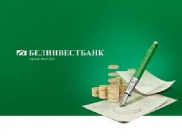 Белинвестбанк курс доллара