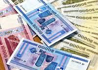 Курс белорусского рубля ослаб к доллару и евро