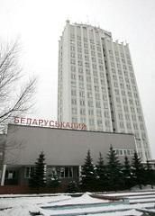 Какое будущее ждет «Беларуськалий»?