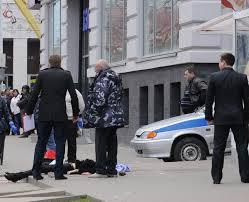 МВД,белгородский стрелок,уроки,эксперты