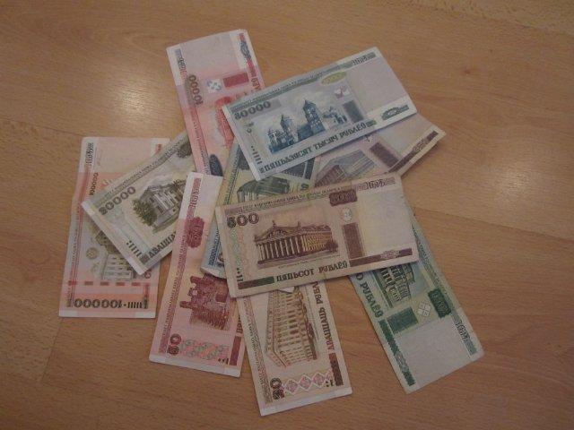Курс евро в рб