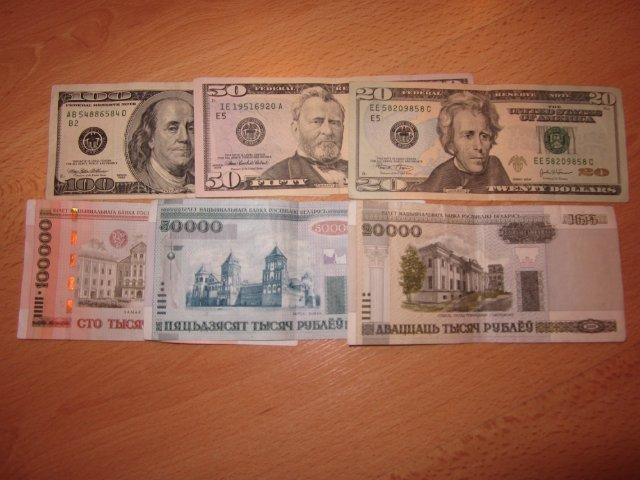Курс евро к бел рублю