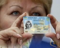 Кабмин утвердил единые образцы бланков биометрических паспортов