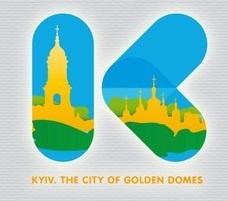 бренд Киева