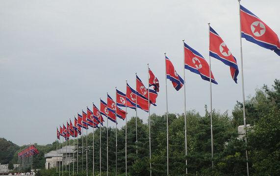 ВСеверной Корее обнаружили доэтого неизвестный ядерный объект