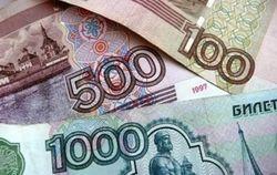 Курс доллара достиг нового максимума к российскому рублю на уровне 36,7362 на Форексе