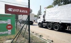 Доставка российской гуманитарки упирается в позицию главарей ДНР-ЛНР