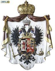 28% россиян хотят восстановление монархии в РФ - что удивляет