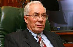 Азаров обещает опубликовать все соглашения с ТС, которые подпишет Украина