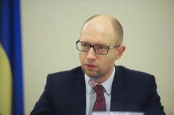 Яценюк предложил свое коалиционное соглашение