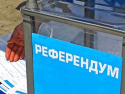 Бильдт: террористическая деятельность завалит экономику Донбасса