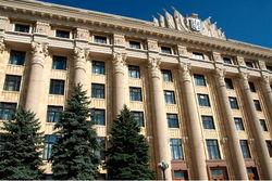 В Харькове под зданием облгосадминистрации начали стрелять