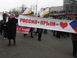 Кремль готовил аннексию Крыма много лет – Christian Science Monitor