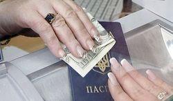 В ВР Украины предлагают налоговую амнистию юрлиц и граждан - причины