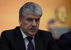 Выдвижение Грудинина кандидатом в президенты РФ – предвестник раскола КПРФ?